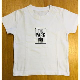 76d1014d16b8f フラグメント(FRAGMENT)のTHE PARK・ING GINZA キッズTシャツ(Tシャツ