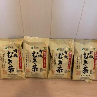 有機 オーガニック 麦茶 4セット(茶)