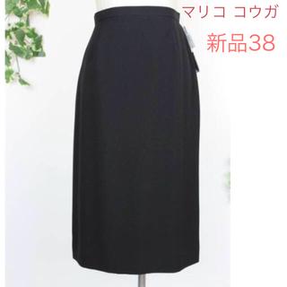 ソワール(SOIR)の新品 38 マリコ コウガ タイト スカート 上質生地 黒 9号東京ソワール(ひざ丈スカート)