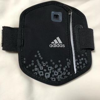 アディダス(adidas)のadidas  アームポーチ  アディダス   (その他)