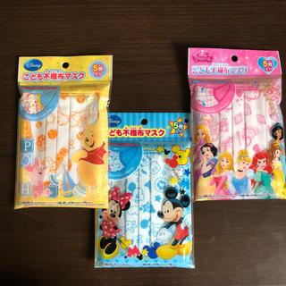 ディズニー(Disney)のディズニー 子供用使い捨てマスク★3セット(その他)