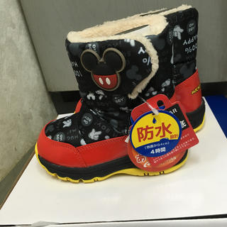 ディズニー スノーブーツ 黒(ブーツ)