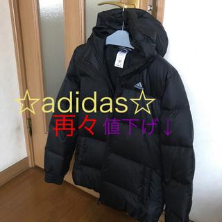 アディダス(adidas)のダウンジャケット☆(ダウンジャケット)