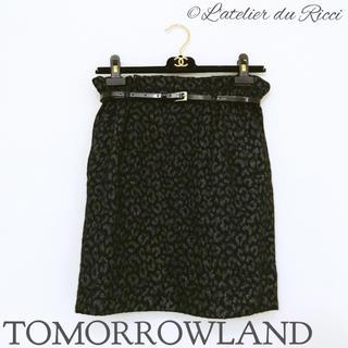 トゥモローランド(TOMORROWLAND)のTOMORROWLAND レオパード柄 ラメ糸混 ウール スカート 36(ひざ丈スカート)