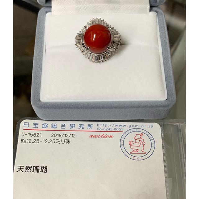 ❤️天然血赤珊瑚❤️12mmダイヤリング1.20ct/Pt900ソーティング レディースのアクセサリー(リング(指輪))の商品写真