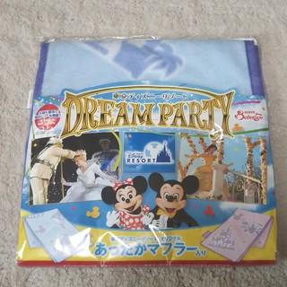 ディズニー(Disney)の非売品レア☆ディズニーリゾートオリジナルあったかマフラー  おまけ付き♪(マフラー/ストール)