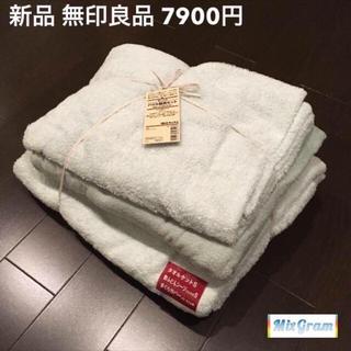 ムジルシリョウヒン(MUJI (無印良品))の無印良品 パイル寝具セット(シーツ/カバー)