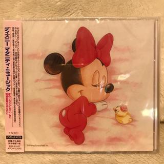 ディズニー(Disney)のディズニー マタニティ ミュージック オルゴールCD(その他)