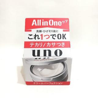 ウーノ(UNO)の新品!!ウーノ☆クリームパーフェクション☆90g(フェイスクリーム)