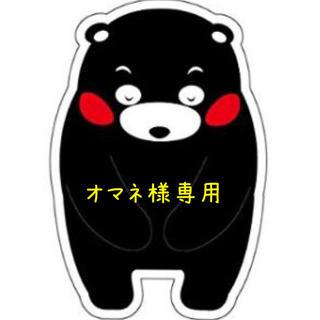 オマネ様専用☆不知火デコ約20kg(フルーツ)