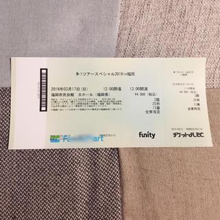 M-1ツアースペシャル 2019 福岡(お笑い)