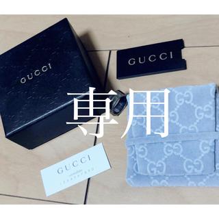 グッチ(Gucci)の北都のグリス様 専用(リング(指輪))