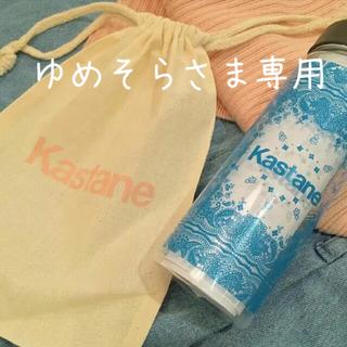 カスタネ(Kastane)のゆめそらさま専用 新品未使用 Kastane ノベルティ マイボトル(ノベルティグッズ)