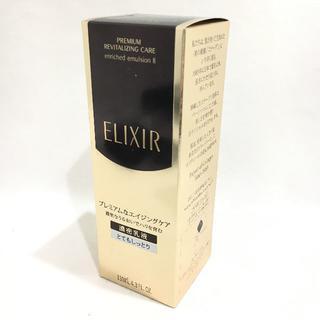 エリクシール(ELIXIR)の新品!!エリクシール☆エンリッチド エマルジョン CB II☆130ml(乳液 / ミルク)
