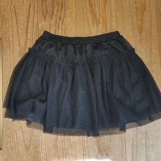 ジーユー(GU)のGU ふんわりチュルチュル スカート 140(スカート)