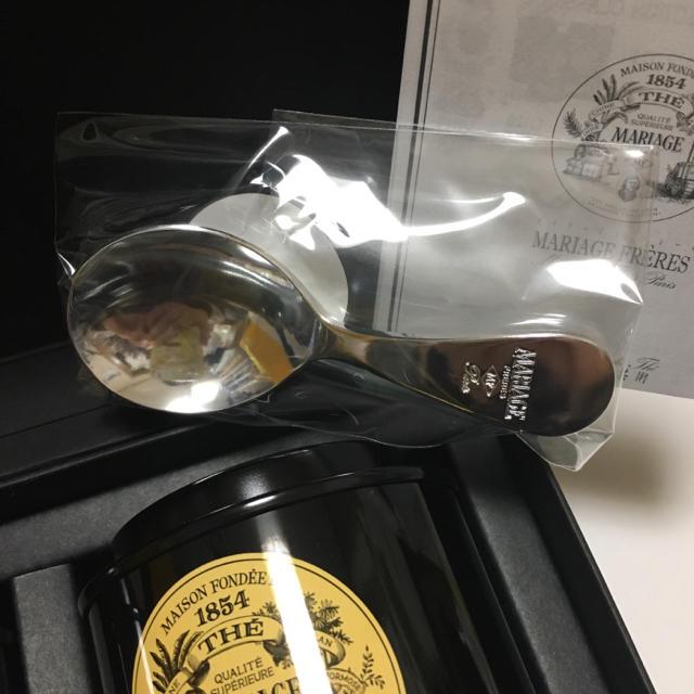 マリアージュフレール 紅茶セット 食品/飲料/酒の飲料(茶)の商品写真