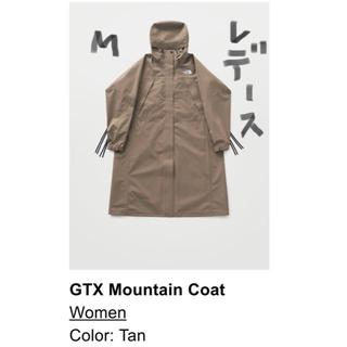 ザノースフェイス(THE NORTH FACE)の新品 NORTH FACE × HYKE. GTX Mountain Coat(ミリタリージャケット)