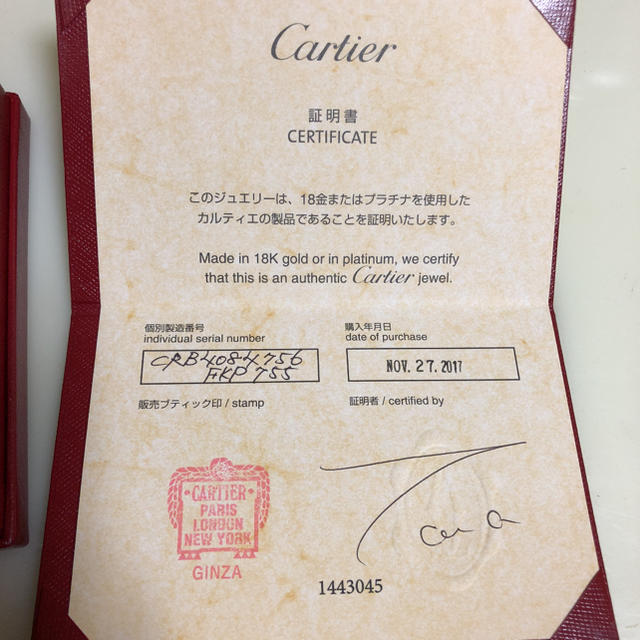 Cartier(カルティエ)のカルティエ リング メンズのアクセサリー(リング(指輪))の商品写真
