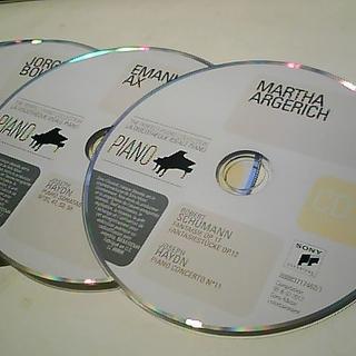 ピアノ作品集 パーフェクトピアノコレクション CD18枚セット(クラシック)