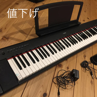 ヤマハ(ヤマハ)のYAMAHA NP-31(キーボード/シンセサイザー)