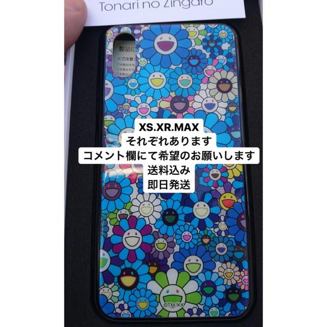 シャネル ナイキ - 青 村上隆 カイカイキキ iPhoneケースの通販 by ねこねこハウス|ラクマ
