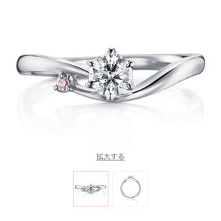 刻印なし!アイプリモ婚約指輪(リング(指輪))