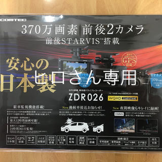 ZDR026(セキュリティ)