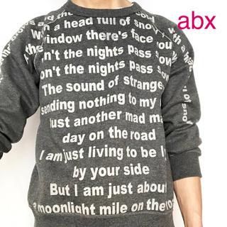 エービーエックス(abx)のエービーエックス abx ウォームスウェットシャツ(スウェット)