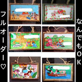 ディズニー(Disney)の表札♡看板♡オーダーメイド(ウェルカムボード)