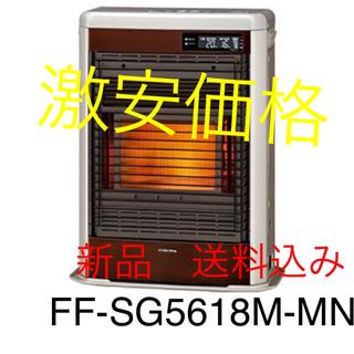 コロナ(コロナ)のコロナ FF式ストーブ 石油暖房機 輻射型 スペースネオ ミニ ウッディゴールド(ストーブ)
