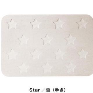 フランフラン(Francfranc)の未使用 珪藻土バスマット 白 ホワイト 星 スター(バスマット)
