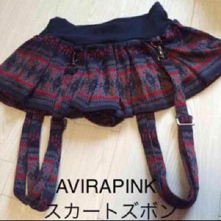 アビラピンク(AVIRA PINK)のスカートズボン(ミニスカート)