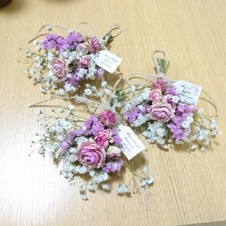 ☆ドライフラワーガーランドセット-L- Pink Special ver.☆(ドライフラワー)