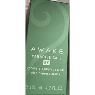 アウェイク(AWAKE)のアウェイク パラダイスコールEX 125ml 潤い補給の導入美容液 コーセー(美容液)