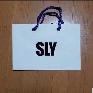 スライ(SLY)のSLY☆ショップ袋(ショップ袋)