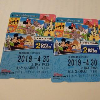 ディズニー(Disney)の★ディズニー★ディズニーリゾートライン★大人二枚&子供二枚★(鉄道乗車券)