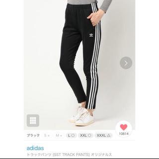 アディダス(adidas)の売り切りたいです。(カジュアルパンツ)