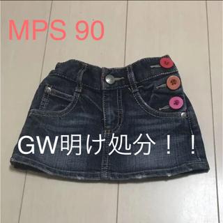 エムピーエス(MPS)の90 デニムスカート(スカート)