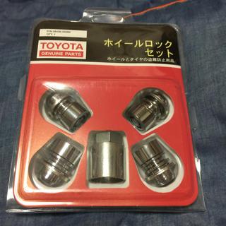 トヨタ(トヨタ)のホイールロックセット 新品未使用 入れ物が少し潰れてます。(セキュリティ)
