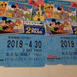 ディズニー(Disney)の★ディズニー★リゾートライン★2DAYS★大人二枚★(鉄道乗車券)
