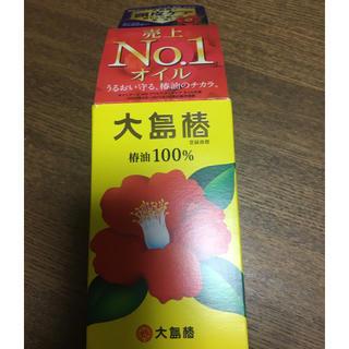 オオシマツバキ(大島椿)の大島椿(オイル/美容液)
