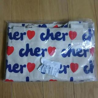 シェル(Cher)の【未使用】シェル エコバック 2点セット(エコバッグ)