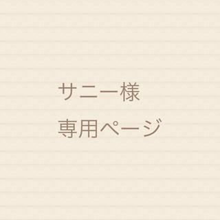 講談社 - 【屍人荘の殺人】