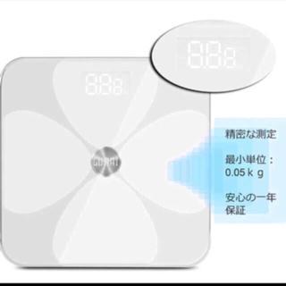 体重計 安売リ 乗るだけで電源ON カラダスキャン ダィエット 小型シンプル(体重計)