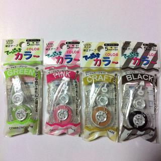 カラー修正テープ 4色セット てーぷっち カラー アクセント プライバシー保護(消しゴム/修正テープ)