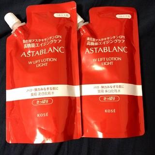 アスタブラン(ASTABLANC)のコーセーアスタブラン 化粧水さっぱり2個(化粧水 / ローション)