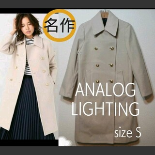 アナログライティング(analog lighting)の1LDK取扱 アナログライティング 16AW 名作オフィサーメルトンロングコート(ロングコート)