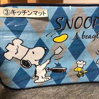 スヌーピー(SNOOPY)のスヌーピーキッチンマット(キッチンマット)