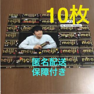 アラシ(嵐)の松本潤 クリアファイル 10枚 meiji 【限定1セット】 (クリアファイル)