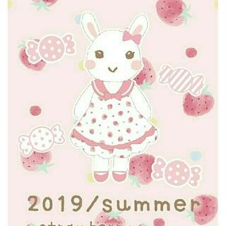 クーラクール(coeur a coeur)のOSHIRI様専用予約品 クーラクール 2019初夏(Tシャツ/カットソー)